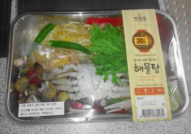 Homeplus Korean Spicy Seafood Stew Pack