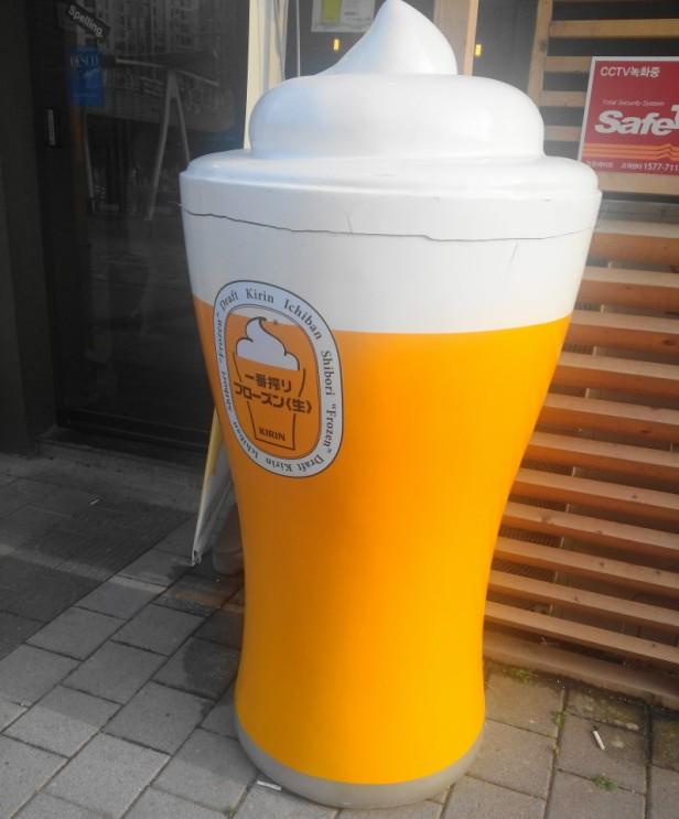 Izakaya Japanese Cheongna Incheon big outside