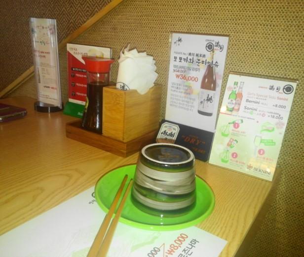Izakaya Japanese Cheongna Incheon table