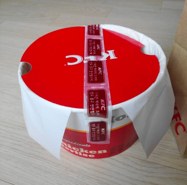 KFC South Korea Bucket