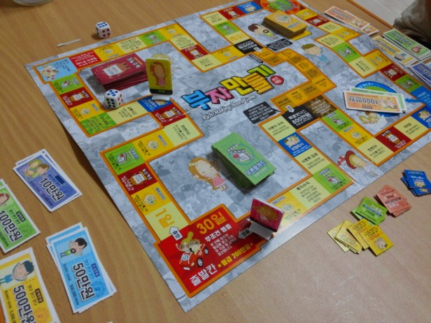 Korean Game of Life Board Game Board