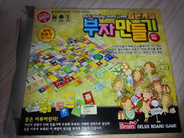 Korean Game of Life Board Game Box