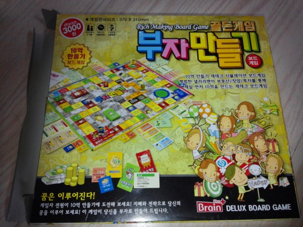Korean Game of Life Board Game Box