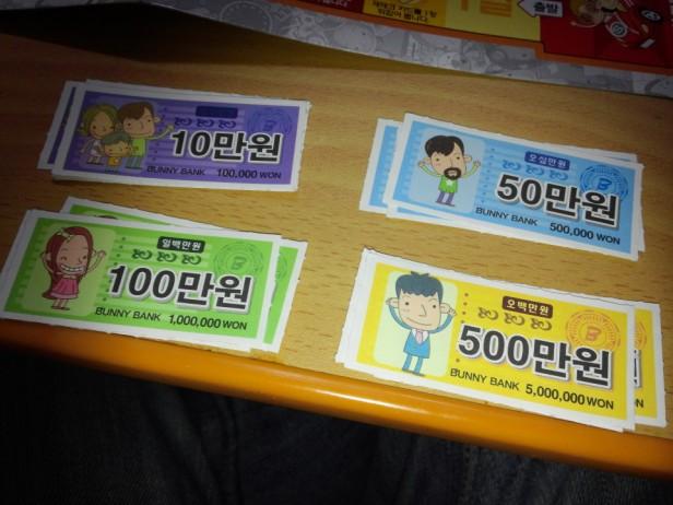 Korean Game of Life Board Game Korean Won