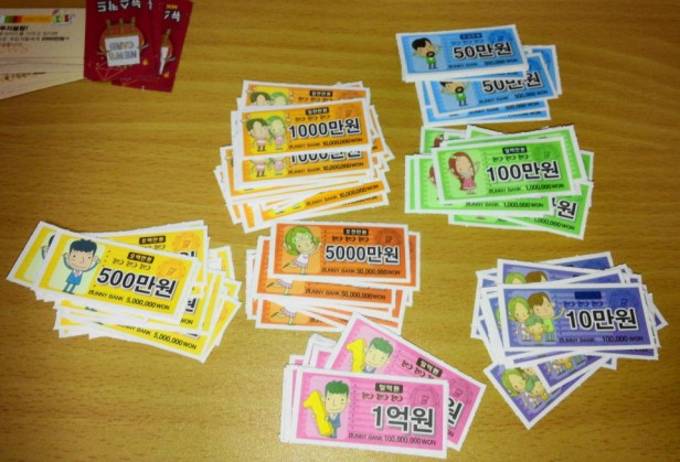 Korean Game of Life Board Game Money