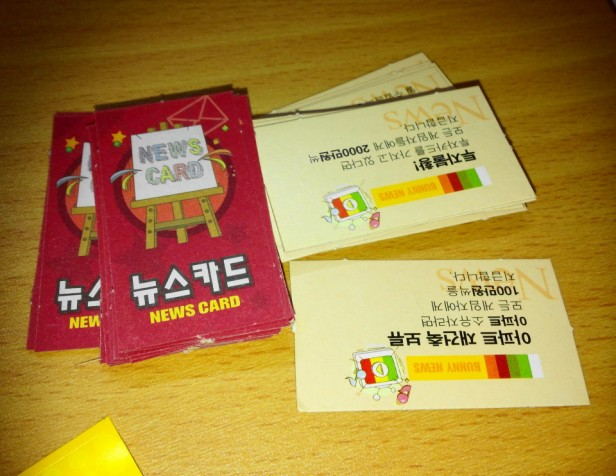 Korean Game of Life Board Game News Card