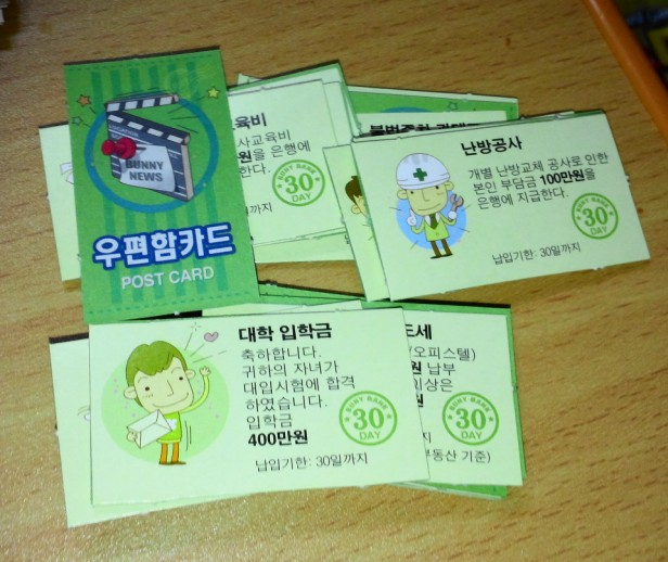 Korean Game of Life Board Game Post Card