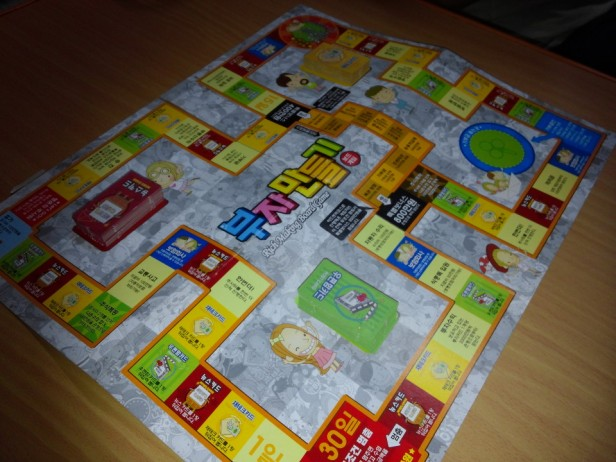 Korean Game of Life Board Game Setup