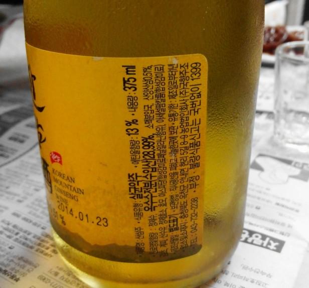 Korean Mountain Ginseng Wine Soju Details