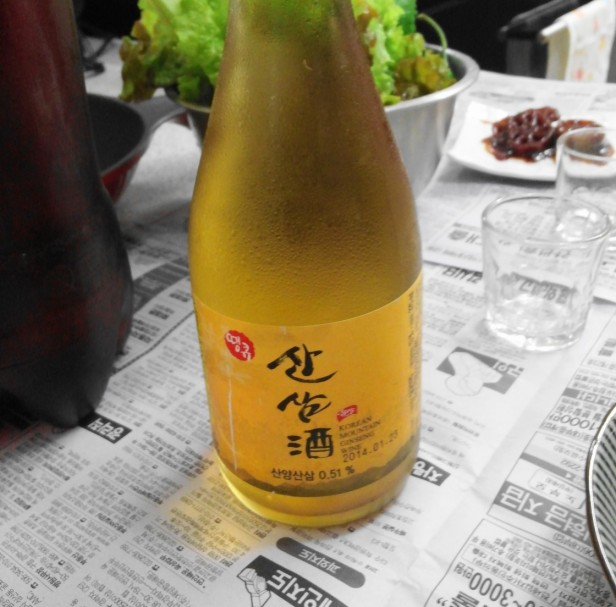 Korean Mountain Ginseng Wine Soju Dinner