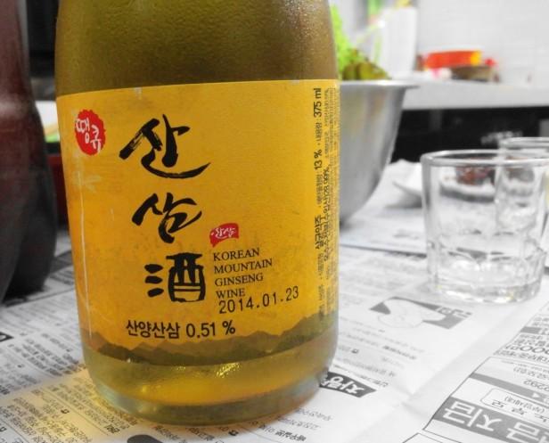 Korean Mountain Ginseng Wine Soju + Glass