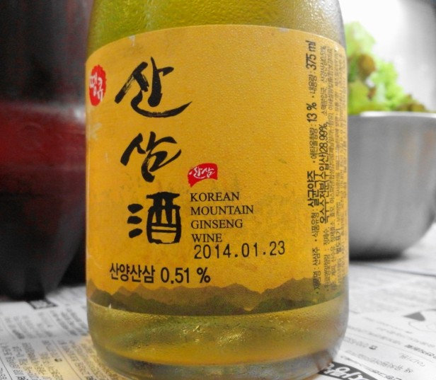 Korean Mountain Ginseng Wine Soju Label