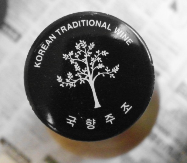 Korean Mountain Ginseng Wine Soju Top