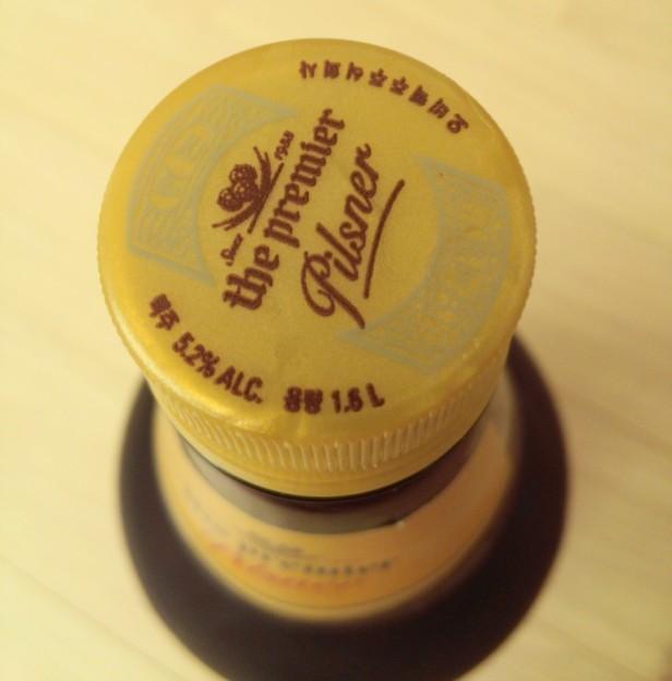OB Pilsner Korean Beer cap