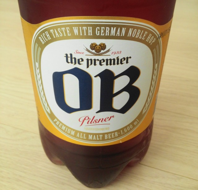 OB Pilsner Korean Beer front