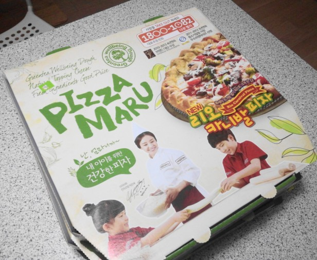 Pizza Maru South Korea Box