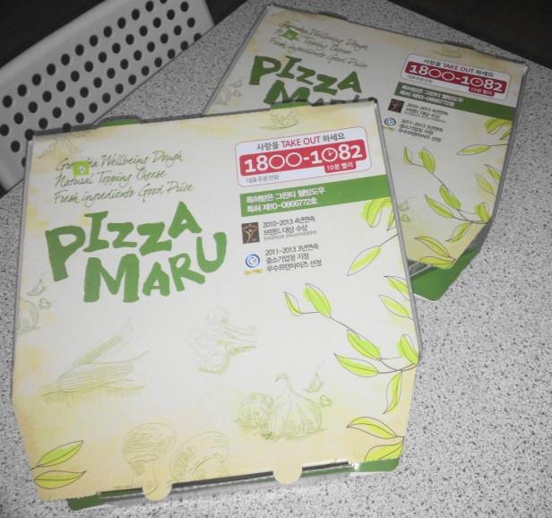 Pizza Maru South Korea Boxes