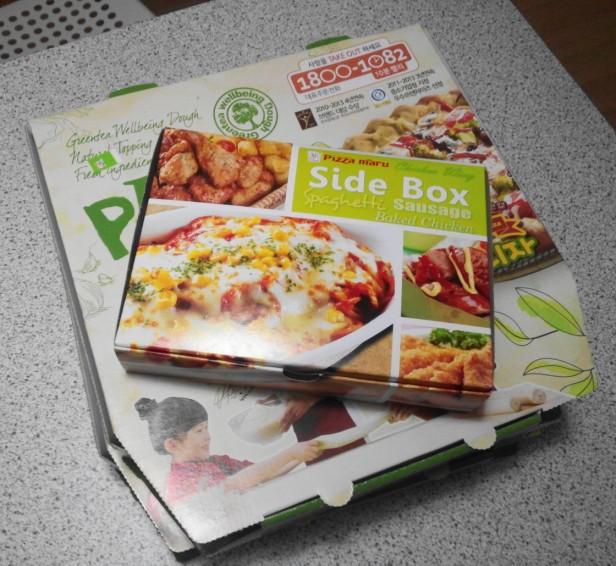 Pizza Maru South Korea Delivery