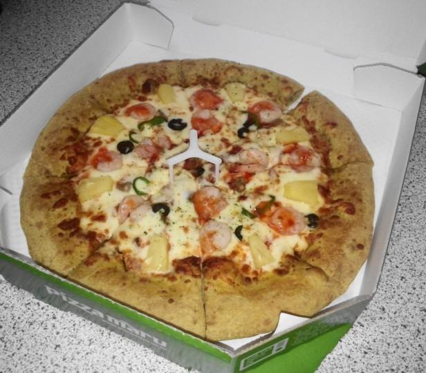 Pizza Maru South Korea Shrimp