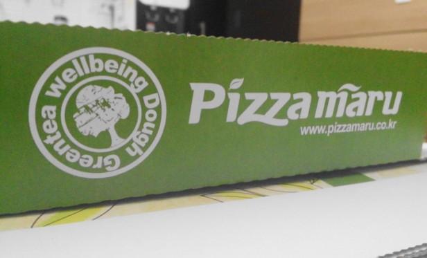 Pizza Maru South Korea Side Logo