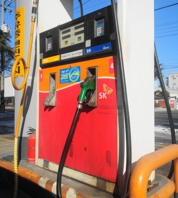 SK Korean Gas Pump Incheon