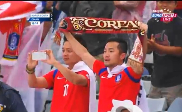 South Korea Fans vs. Oman asian cup