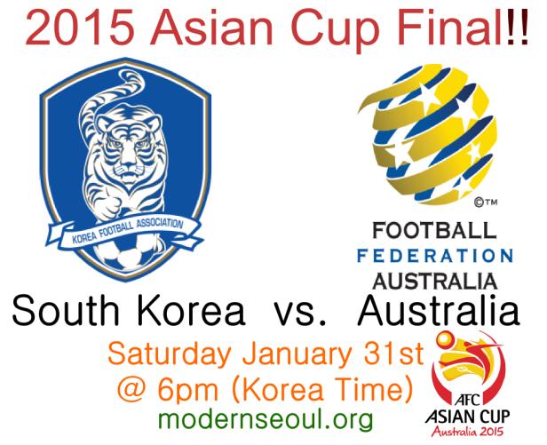South Korea vs. Australia 2015 Asian Cup Final