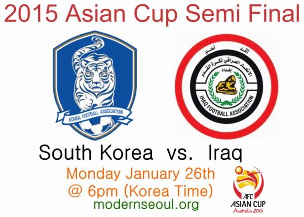 South Korea vs. Iraq 2015 Asian Cup Semi Final