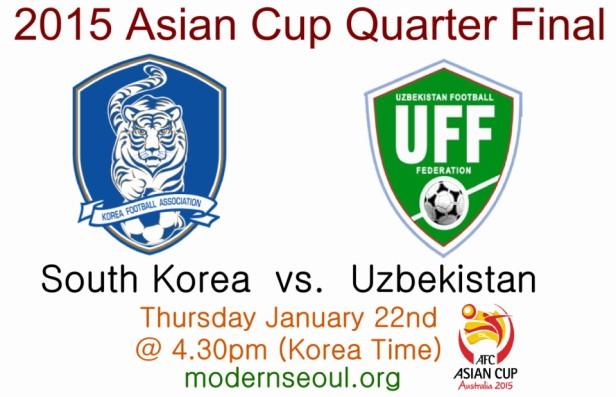 South Korea vs. Uzbekistan 2015 Asian Cup Quarter Final