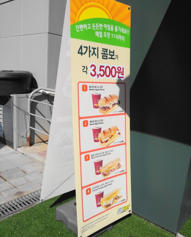 Subway Sandwich South Korea Breakfast Sets
