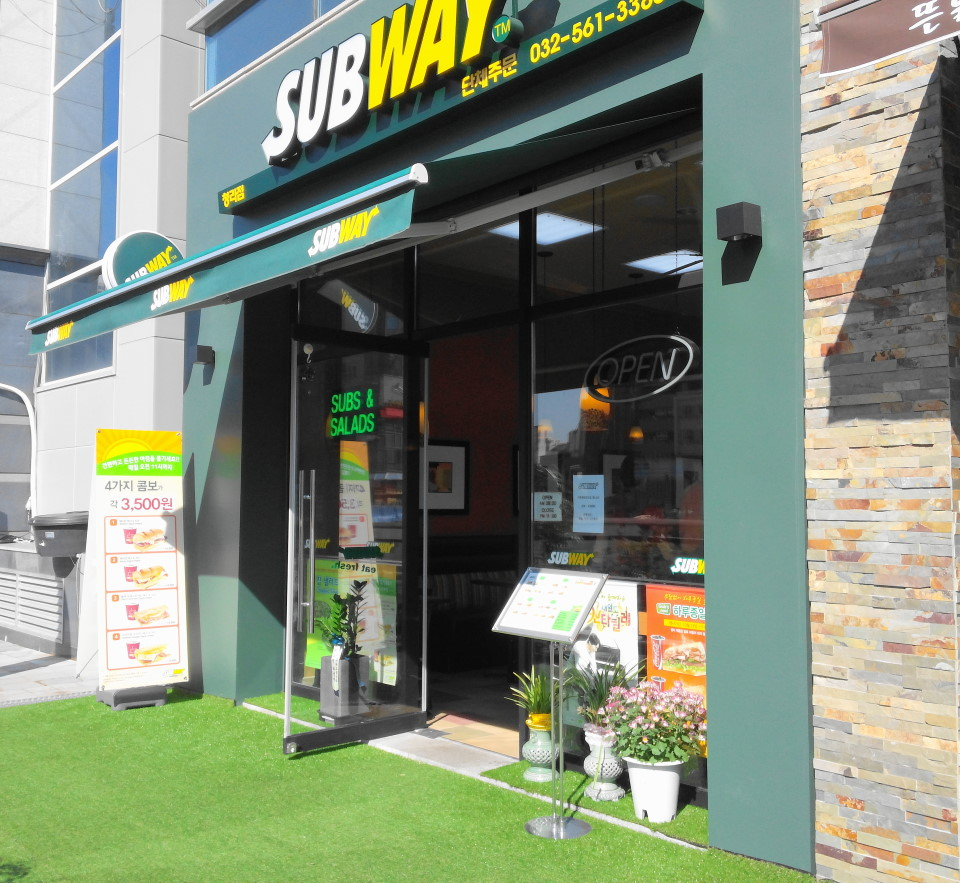 Subway Sandwiches in South Korea (Breakfast Deal) – Modern ... |Subway South Korea