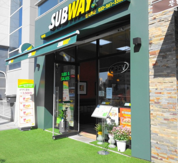 Subway Sandwich South Korea Cheongna Incheon
