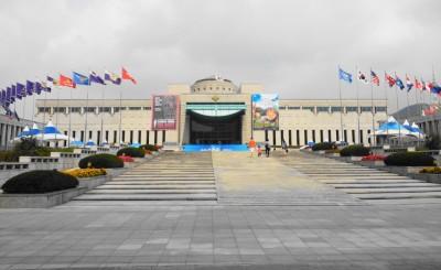 The War Museum of Korea Main Building Seoul