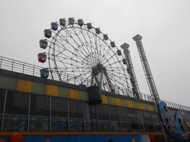 Wolmido Island Incheon amusement park