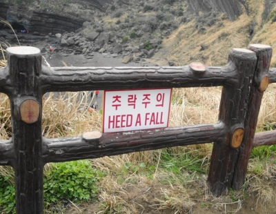 Heed a Fall - Jeju Island Cliff