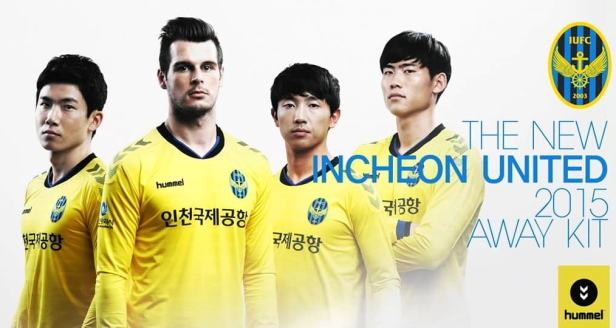 Incheon United 2015 Away Jersey K League