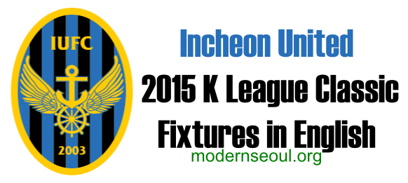 Incheon United 2015 K League Fixtures in English Banner