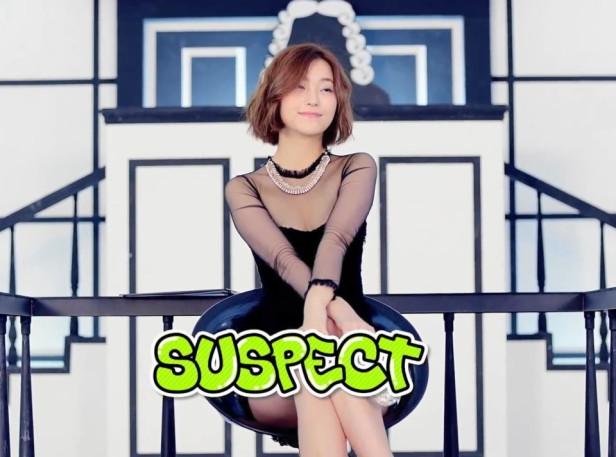 Infinite H Pretty Girl Suspect