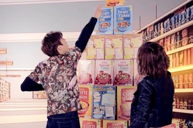 Infinite H Pretty Tesco Homeplus Cereals