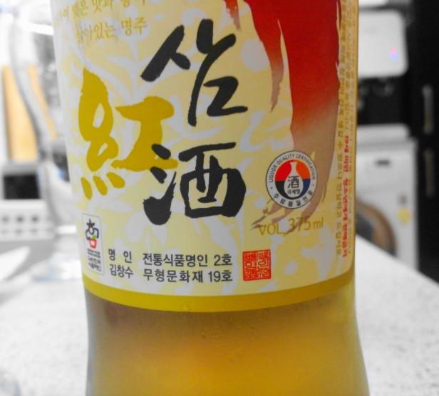 Korean Red Ginseng Wine Close
