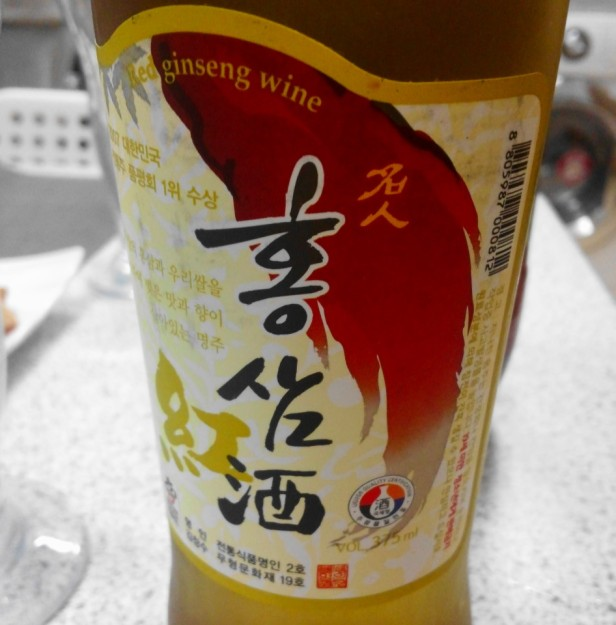 Korean Red Ginseng Wine Label