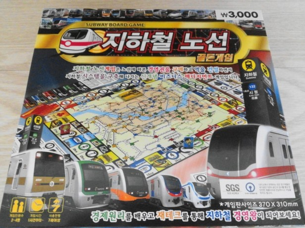 Korean Seoul Subway Monoploy Board Game Box