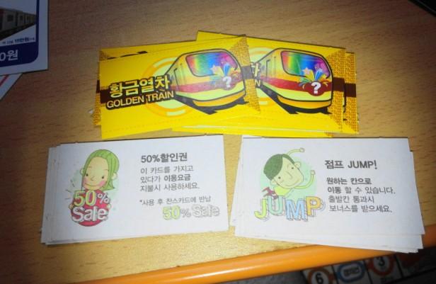 Korean Seoul Subway Monoploy Board Game cards