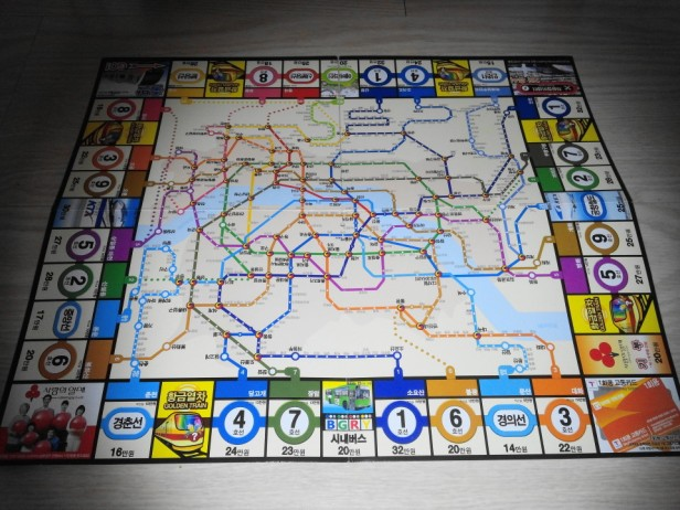 Korean Seoul Subway Monoploy Board Game map