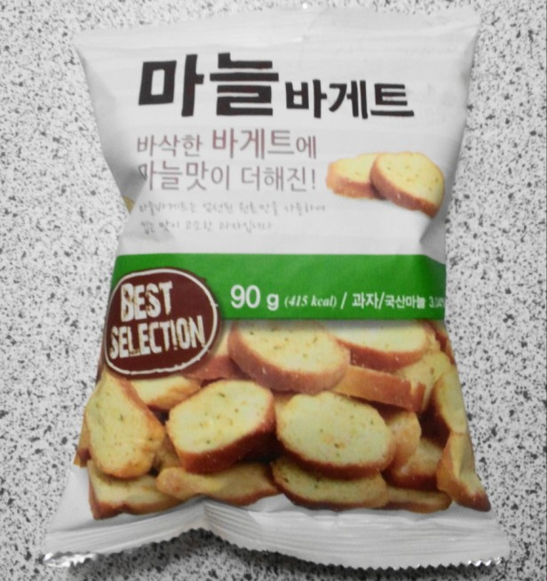 Mini Stop Baguette Chips Korea