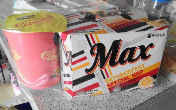 Oktoberfast Max Beer Korea homeplus