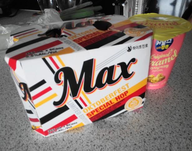 Oktoberfast Max Beer Korea pack
