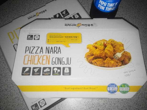 Pizza Nara Chicken Gongju Chicken Box