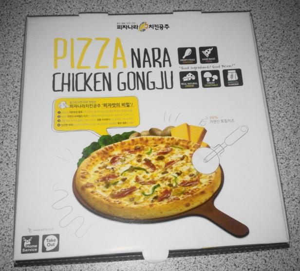 Pizza Nara Chicken Gongju PIzza Box Cheongna