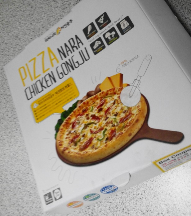 Pizza Nara Chicken Gongju Pizza Box